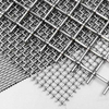 Mild Steel Crimped Wire Mesh